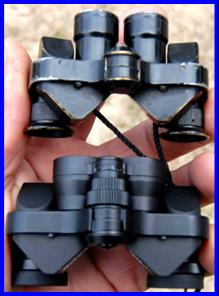 MiniatureBinoculars com